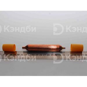 Фильтр-осушитель 6,5*2,5мм 15г