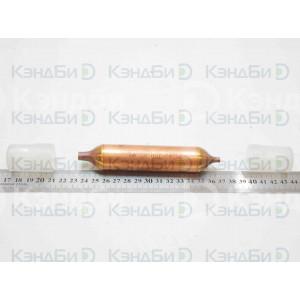 Фильтр-осушитель бытового холодильного агрегата (30 г, 6.2*2.3 мм, медный, пайка)
