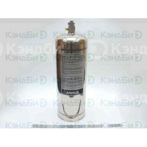 Баллон для огнетушащей жидкости системы пожаротушения (429862, Ansul)