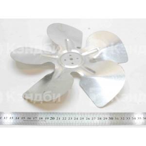 Крыльчатка микродвигателя холодильной системы (металлическая, 250 мм)