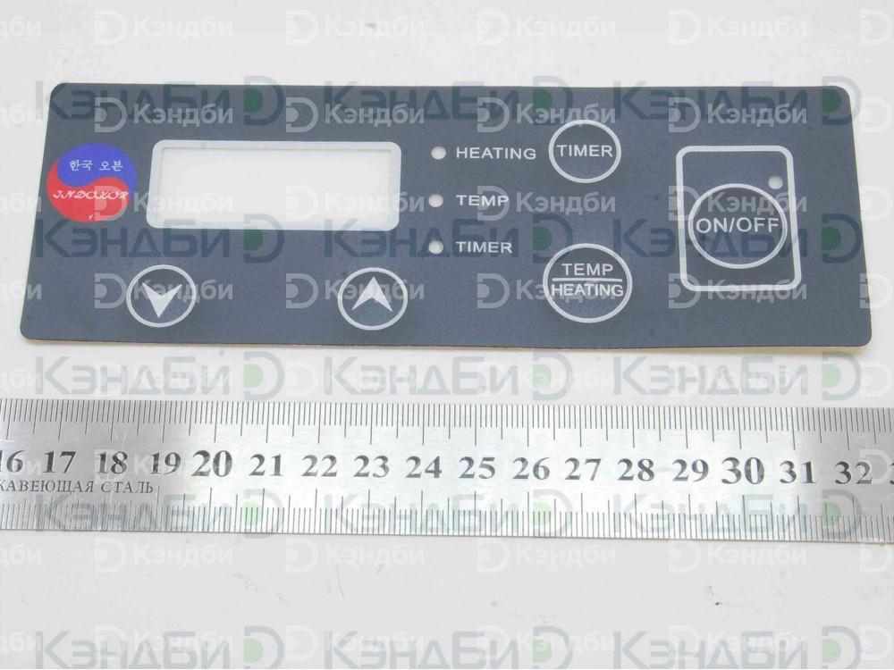 Накладка панели управления плитки Indokor IN3500 (165*65 мм)