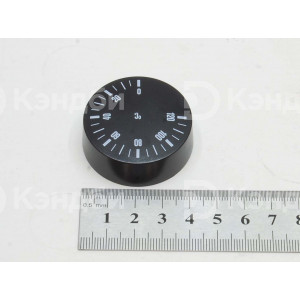 Ручка теплового термостата (0-120 градусов, 41 мм)