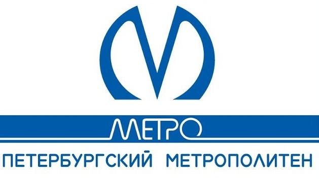 Метрополитен СПб