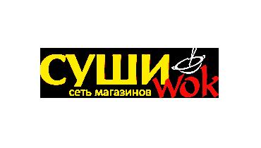 Сеть магазинов «СУШИ Wok»